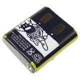 CoPacks NiMH Akku passend für Motorola Talkabout T5512 T5522
